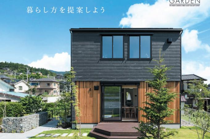 GARDENSGARDEN木津川店住宅セミナー